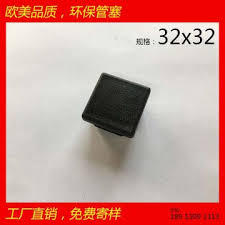 1 1 4 Square Tubing Black Plastic Plug 1 25 Inch End Cap 1 1 4 Fence Post Pipe Finishing Caps Ins Global Sources