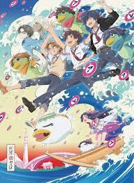 Anime Sarazanmai tung teaser tiết lộ nhân vật mới