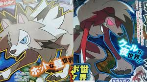 Rockruff's Evolution, New Ultra Beasts Leaked for Pokemon Sun and Moon
