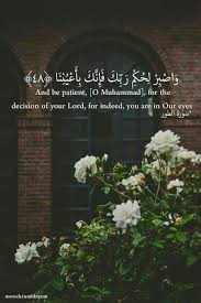 image about islam in ayat al quran by ♡muslimah♡