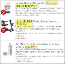 seo soundness of listings