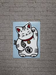 Lucky Cat Vinyl Decal Sticker Laptop Decal Welcoming Cat Etsy