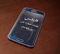 صور حزينه For Android Apk Download