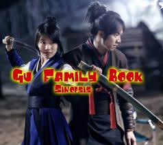 gu family book home facebook