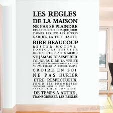 House Rules Wall Decals French Wall Stickers Appointment Removable Bedroom Wall Stickers Vinyl Living Room Art Decoration L900 Wall Stickers Aliexpress