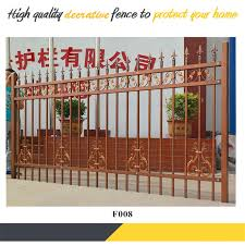 China F008 Privacy Modern Steel Fence Design With Different Colors China Fencing System Fence Panel