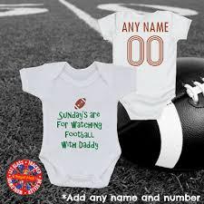 american football daddy dad baby grow