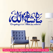 Amazon Com Mashaallah Islamic Wall Art Stickers With English Translation Quran Ayat Masha Allah Arabic Calligraphy Vinyl Wall Decal Muslim Home Decor Handmade