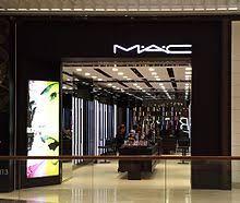 mac cosmetics wikipedia