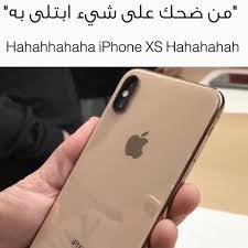 حالات واتس أب Hahahahahahahahahahahh Facebook