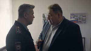 Костромичей ждет новый сериал «Разбитое зеркало» | ГТРК «Кострома»