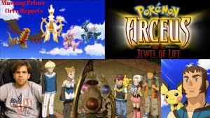 Joshua Orro's Pokemon: Arceus And The Jewel Of Life Blog - YouTube