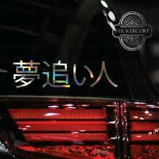 Japanese Car Sticker Zeppy Io