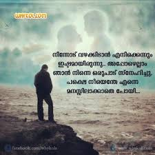 lost love quotes nhathongminhaz net