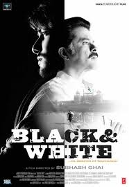 Black and White (2008) - Review, Star Cast, News, Photos