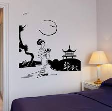 Wall Decal Geisha Japan Pagoda Japanese Views Decor Unique Gift Z3997 Wallstickers4you