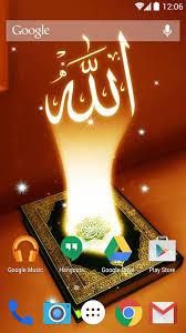 خلفيات اسلامية متحركة For Android Apk Download