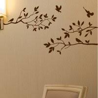 Brown Tree Wall Decals Walmart Com