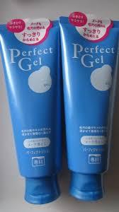 shiseido senka perfect gel makeup