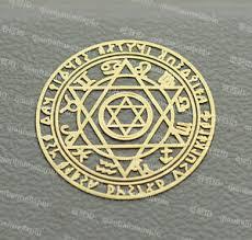 Saint Seiya Saint Cloth Myth Gemini Saga 12 Role Gold Car Decal Sticker 2pcs Ebay