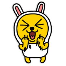 Smiley Emoji 240*240 transprent Png Free Download - Emoticon ...