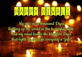 diwali wishes happy diwali messages wishesmsg