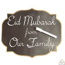 Eid Wall Window Decal Eid Creations