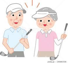 「ゴルフがシニア イラスト」の画像検索結果