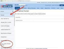 update link aadhaar number to hdfc bank
