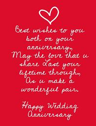 quote wedding wishes to best friend