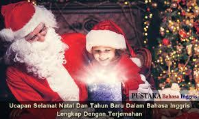 ucapan selamat natal dan tahun baru dalam bahasa inggris lengkap