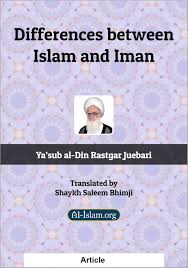 differences between islam and iman al islam org