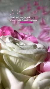 كلمات عن الورد اروع صور الورود كلام نسوان