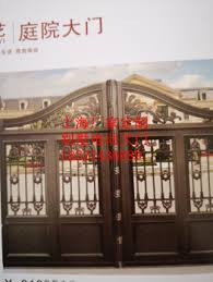 Shanghai Hench Custom Usa Australia Home Use Decorative Aluminum Fence Panels And Gates Buy At The Price Of 300 00 In Aliexpress Com Imall Com