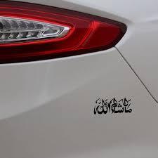 Best Price 56f6 Mashallah Islamic Arabic Letters Sticker Vinyl Decals Living Room Decoration Cicig Co