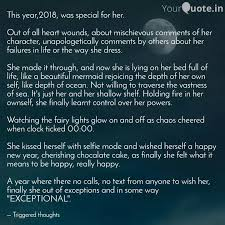 this year was speci quotes writings by abhishek