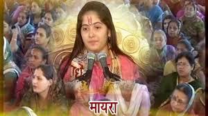 AB - Live - Mayra (West Bengal) - Jaya Devi Ji - (20 - 22 Dec 2013) on Vimeo