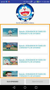 doreamon tamil for android apk