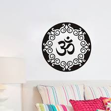 Mandala Om Symbol Wall Sticker Home Decor Indian Yoga Pattern Removable Vinyl Self Adhesive Decal Living Room Art Mural Indian Home Decor Olivia Decor Decor For Your Home And Office
