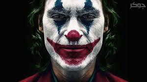 موسيقي فيلم الجوكر 2020 Joker Youtube