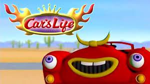 Car's Life | Pure Flix