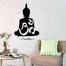 Amazon Com Bibitime Sakyamuni Buddha Wall Quote Decal Bodhisattva Art Proverbs Decor Sticker Vinyl Quotes For Yoga Room Bedroom Nursery Xl 19 68 X29 53 Home Kitchen