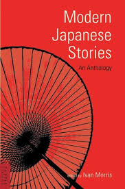 Ivan Morris's anthology of Japanese short fiction |  japaneseculturereflectionsblog