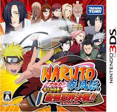 Amazon.com: Naruto Shippuden: Ninrattai Emaki! Saikyou Ninkai ...