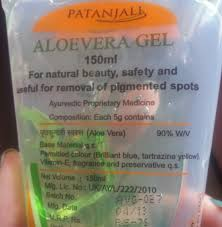 patanjali aloe vera gel for hair growth