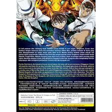 Detective conan movie 23 eng sub | Detective Conan Movie 23: The ...