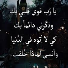 كلام وجع من الدنيا خواطر حزينه وقاسية عن الحياة كيف