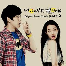 image in korean dramas movies collection by victory
