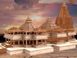 Ram Temple Ayodhya: Special desk has been constituted for all ...