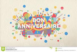 Tarjeta De Felicitacion Del Feliz Cumpleanos En Lengua Francesa